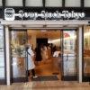 【スープストックトーキョー】『スープストックトーキョー』を紹介