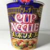 cupカップヌードルリッチすっぽんスープ味アイキャッチ