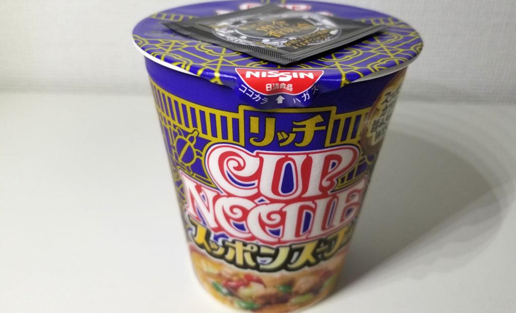 cupカップヌードルリッチすっぽんスープ味紹介画像