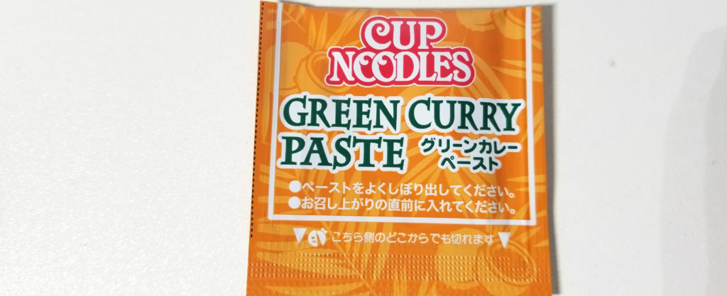 cup日清グリーンカレーヌードルペースト