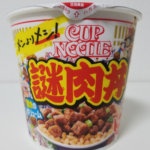 cup日清謎肉丼アイキャッチ
