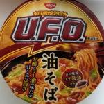 cup日清UFO油そばアイキャッチ