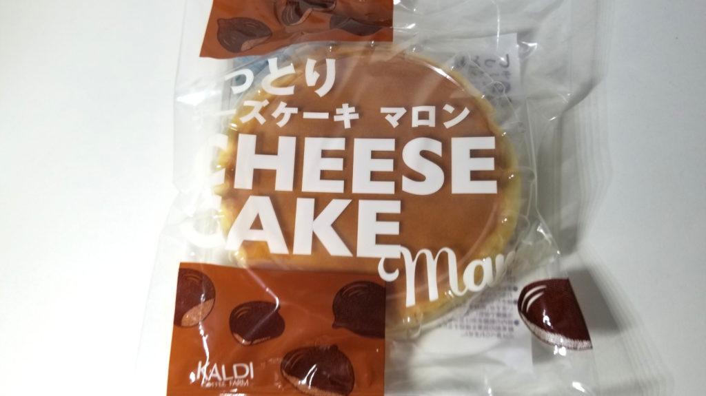 kaldiしっとりチーズケーキマロン紹介画像