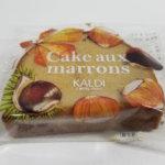 kaldiケークオマロンアイキャッチ