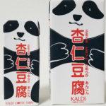 kaldi杏仁豆腐アイキャッチ