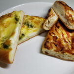 marcバジル&クリームチーズ照り焼きチキンのフランスパンアイキャッチ