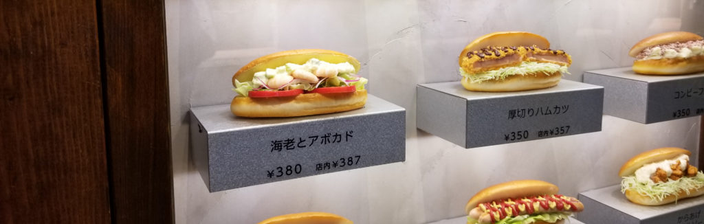 tajima海老とアボカド紹介画像