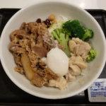 yoshiライザップ牛サラダアイキャッチ