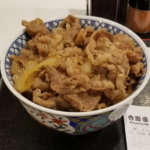 yoshi吉野家超特盛牛丼アイキャッチ