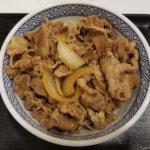 yoshi牛丼並盛アイキャッチ
