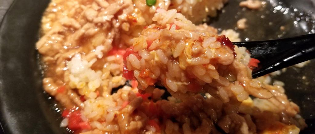 chao肉あんかけチャーハン特盛紅ショウガラー油2