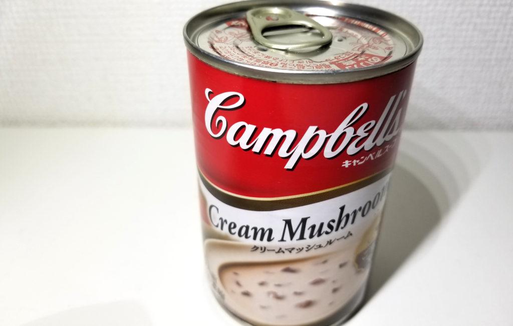 kaldiクリームマッシュルーム紹介画像