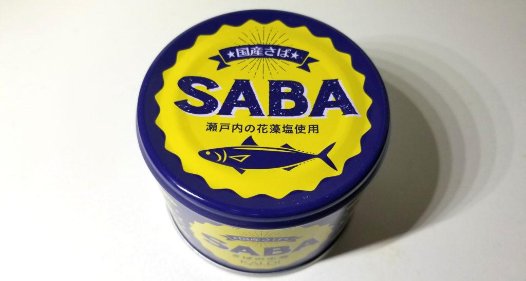 kaldiサバ缶紹介画像