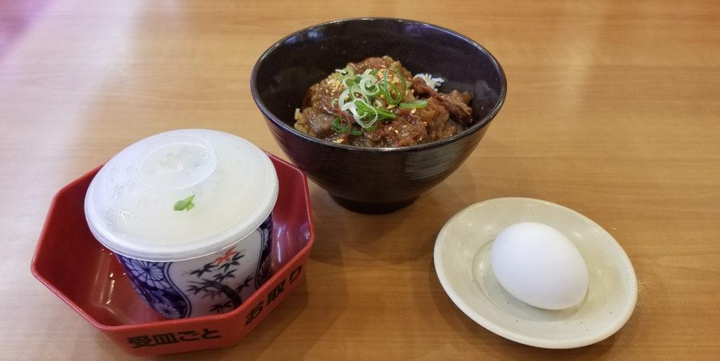 kuraランチ牛カルビ丼茶碗蒸しトップ画像