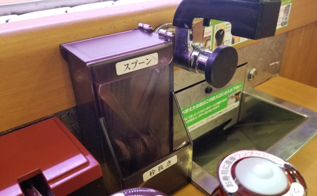 kura特製茶碗蒸しスプーンの場所