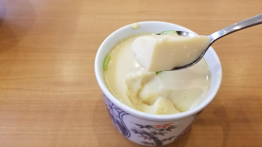 kura特製茶碗蒸し紹介2