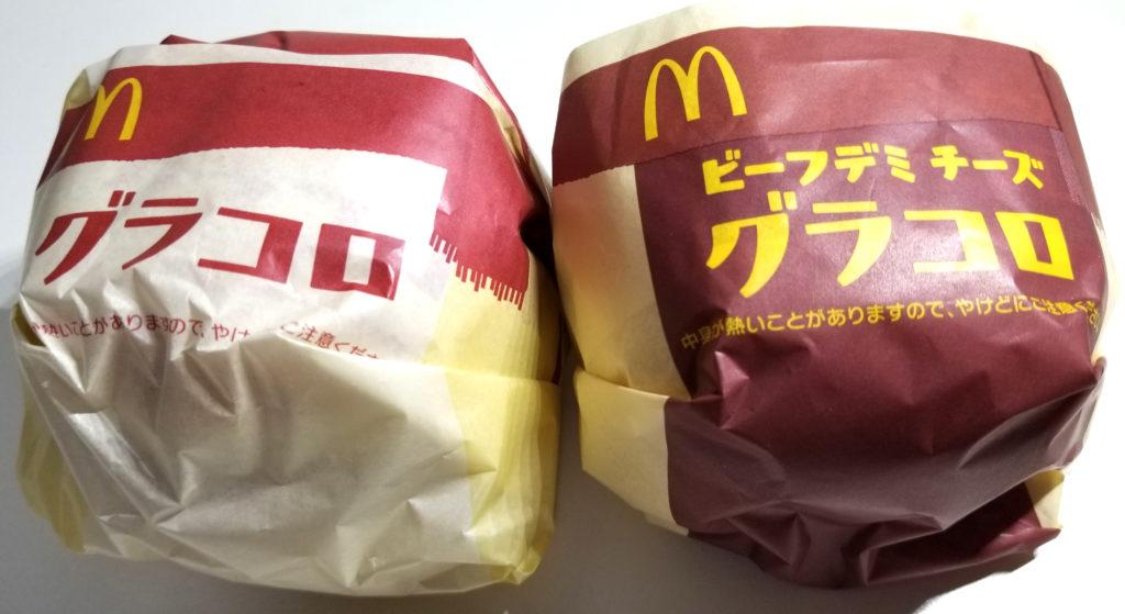 macグラコロ食べ比べ