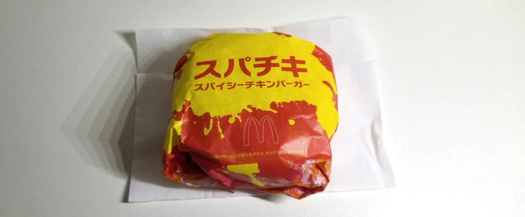macスパチキ紹介画像
