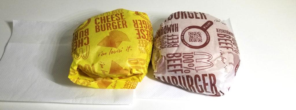 macハンバーガーチーズバーガートップ画像