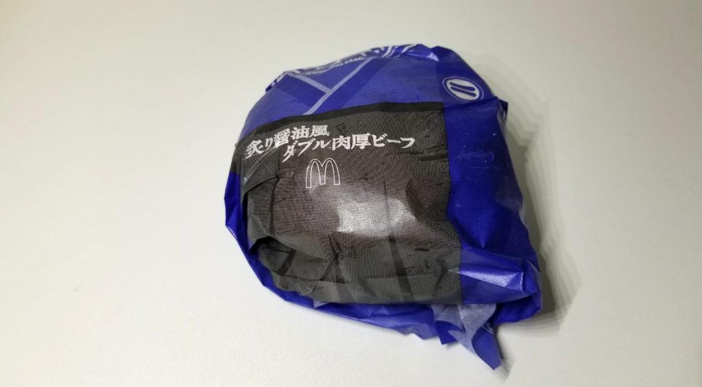 mac炙り醤油風ダブル肉厚ビーフパティ紹介画像