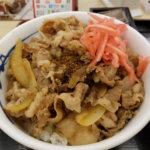 matsuya牛丼並アイキャッチ