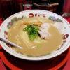 【ラーメン】ラーメン・つけ麺・油そばとミニ丼・餃子などのサイドメニューをランキン