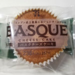 sevenバスクチーズケーキアイキャッチ
