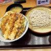 tenya上天丼小そばセットアイキャッチ