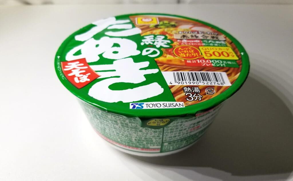 cup緑のたぬき紹介画像