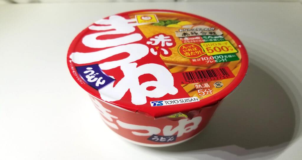 cup赤いきつね紹介画像