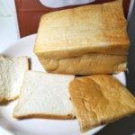 tajima福みみ食パンアイキャッチ