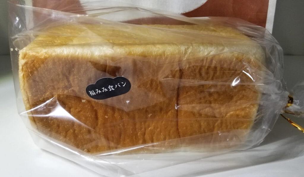 tajima福みみ食パン紹介画像
